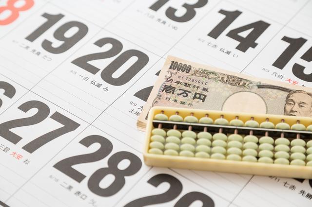金利と利息の計算